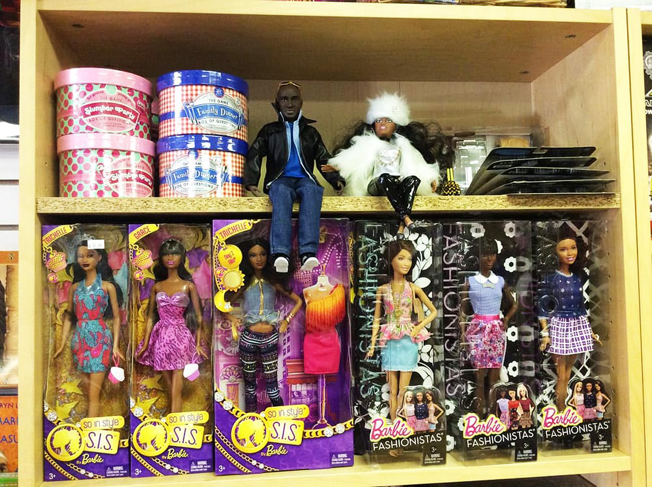 Grandmas-place toys Harlem NYC