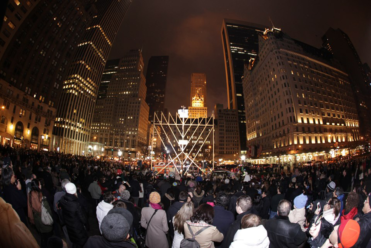Menorah Holiday Manhattan